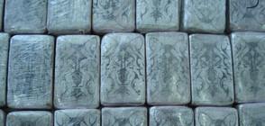 Откриха голямо количество хероин в кола на Дунав мост (ВИДЕО+СНИМКИ)