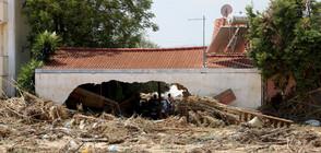Седем станаха жертвите на наводненията на остров Евия