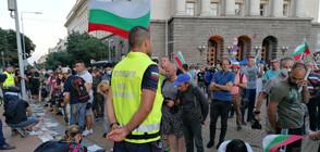 33-тата вечер на антиправителствени протести премина без сериозно напрежение