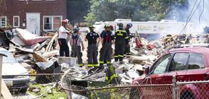 Силна експлозия срина къщи в квартал в Балтимор, има жертва (ВИДЕО+СНИМКИ)