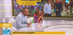 """Политолог: Преди година """"Отровното трио"""" подкрепи Мая Манолова на изборите"""
