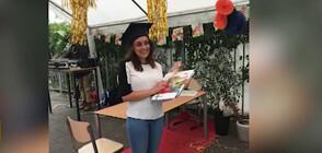 УСПЕХ БЕЗ ГРАНИЦИ: 16-годишна българка стана лице на гимназия в Нидерландия
