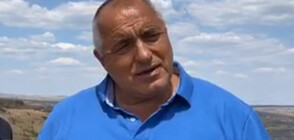 Borissov: I have made tough decisions which will soon be announced