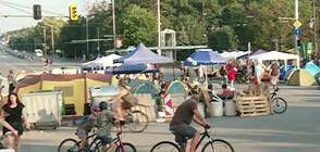 34-И ДЕН НА ПРОТЕСТИ: Остават барикадите на Орлов мост и Триъгълника на властта