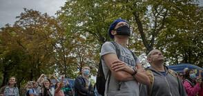 Събитията с над 5000 участници във Франция остават забранени до края на октомври