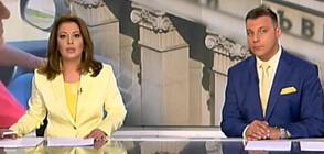 Новините на NOVA (11.08.2020 - късна)