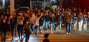 Специалните части в Беларус блокираха протестиращите