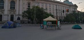 Протестиращи отново блокираха кръстовището при Софийския университет (ВИДЕО+СНИМКИ)