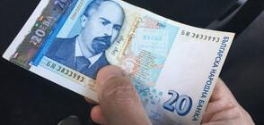 Мними глухи събират пари в центъра на София (ВИДЕО)