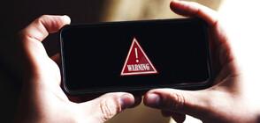 Google ще ни предупреждава за земетресения