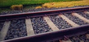 Пътнически влак дерайлира в Шотландия (ВИДЕО+СНИМКИ)