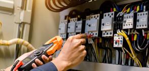 БЕЗ АНАЛОГ: Откраднаха ток, колкото потреблението на цял град