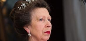 Любопитни факти за единствената дъщеря на кралица Елизабет (ГАЛЕРИЯ)