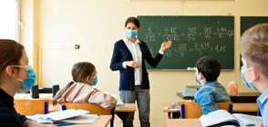СПОРОВЕ В САЩ: Трябва ли да се върнат децата в клас?