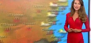 Прогноза за времето (12.08.2020 - централна)