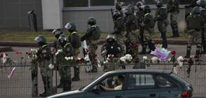 В Минск спецчастите стреляха по хора, протестиращи от балконите си