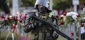 Бунтовете след президентските избори в Беларус продължават