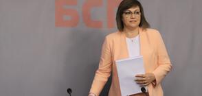 БСП внесе предложения за промени в Изборния кодекс (ВИДЕО)