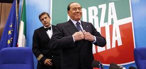 Берлускони демонстрира връзката си с новата си приятелка (СНИМКА)