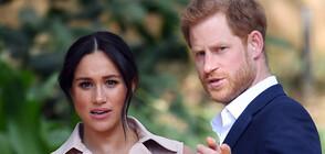 Хари и Меган си купиха имение за 8 млн. паунда в Калифорния (СНИМКА)
