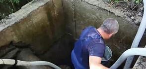Ремонт остави без вода Шумен и още 4 населени места