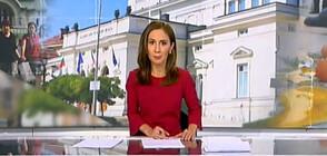 Новините на NOVA (13.08.2020 - обедна)