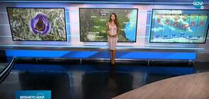Прогноза за времето (13.08.2020 - следобедна)
