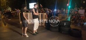 Нов палатков лагер в София (ВИДЕО+СНИМКИ)