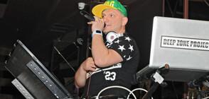 DJ Dian Solo е с коронавирус