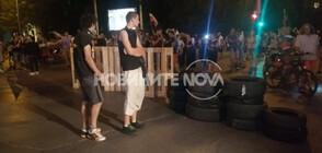 Жандармерия премахна новата блокада в София