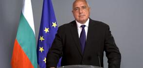 Борисов предлага свикване на Велико народно събрание и промени в Конституцията (ВИДЕО)