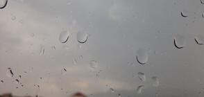 Жълт код за гръмотевични бури и интензивни валежи през уикенда