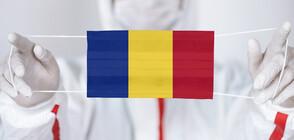 Румъния удължи извънредната ситуация заради коронавируса