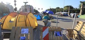 Палатковите лагери в центъра на София остават (ВИДЕО)