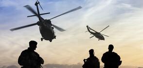 САЩ увеличават контингента си в Полша с хиляда бойци