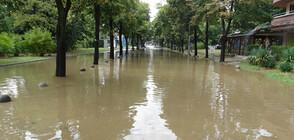 Пороен дъжд наводни улиците на Благоевград (ВИДЕО+СНИМКИ)