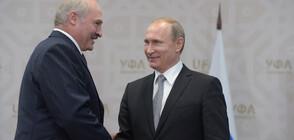 Кремъл: Проблемите в Беларус ще се решат бързо