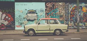 ТРАБАНТ ФЕСТ: За любовта към старото возило (ВИДЕО)