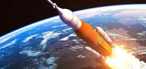 Космически кораб на НАСА взе проба от астероид в Слънчевата система