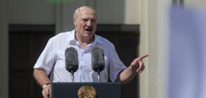 Президентът на Беларус отхвърли идеята за нови избори (ВИДЕО)