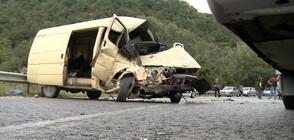 Тежка катастрофа затвори пътя Добринище - Гоце Делчев (СНИМКИ)