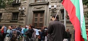 Протестиращи блокираха за час сградата на ЦИК (ВИДЕО+СНИМКИ)