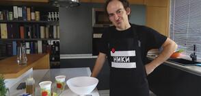 """Необичайни бургери с Ники Станоев в """"Черешката на тортата"""""""
