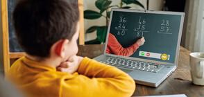 Родителите няма да имат правото да избират дали децата им да учат дистанционно
