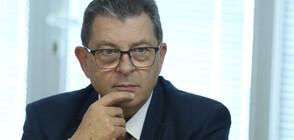 Head of Bulgarian Energy Holding Resigns