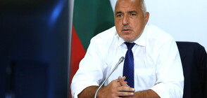 Boyko Borissov: The fists are not symbol of democracy