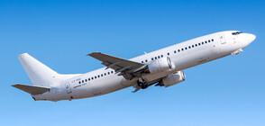 """ПРОБЛЕМНИЯТ МОДЕЛ: Организираха полет с """"Боинг 737"""""""