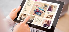 3 съвета за успешен старт на онлайн магазин