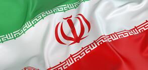 Иран ограничи международните инспекции на ядрените си обекти (ВИДЕО)