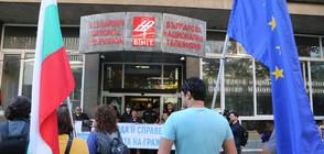 """Протестиращи, начело с """"Боец"""", блокираха за кратко сградата на БНТ (СНИМКИ)"""